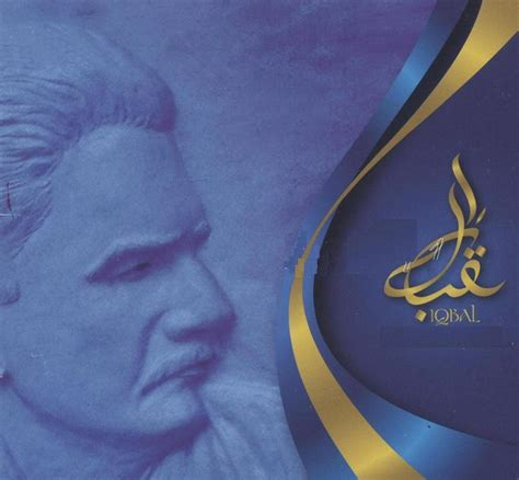 9 november iqbal day allama muhammad iqbal sialkot 9 november iqbal day allama muhammad iqbal sialkot