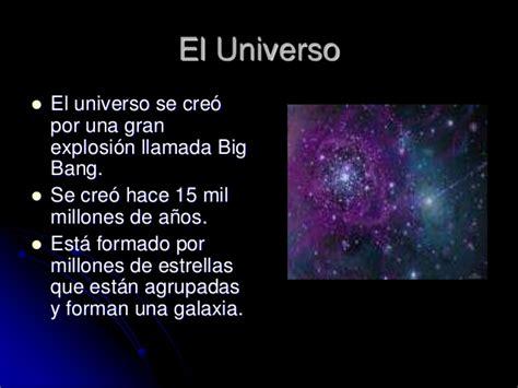 el universo en una el universo o cosmos