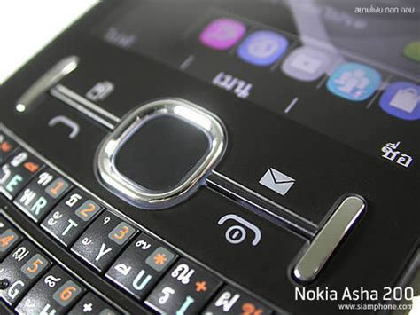 Hp Nokia Asha 200 loadzonepuppy
