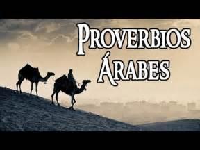 citas y frases clebres proverbios y refranes en proverbios arabes refranes arabes y dichos populares