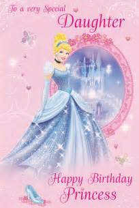 disney princess daughter birthday card cardspark