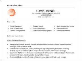 retail resume template australia