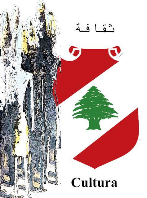 consolato libanese tiro consolato generale libano a