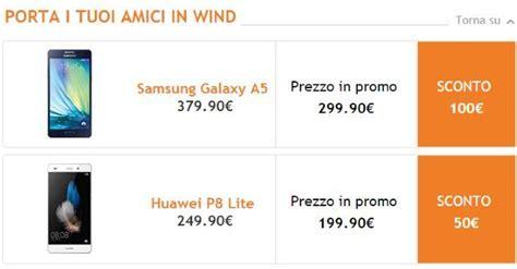wind best price wind best price fino a 100 di sconto per l acquisto