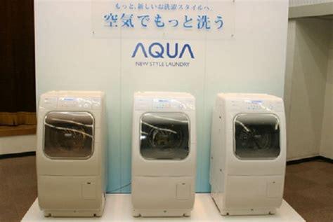Kulkas Merek Aqua ganti label jadi aqua sanyo siapkan lcd televisi