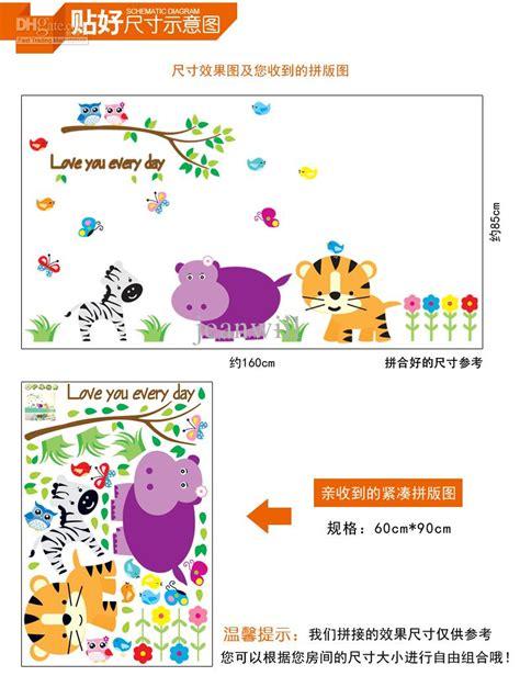 Jual Sticker Anak Anak Kaskus by Jual Stiker Dinding Kamar Anak Perempuan Stiker Dinding