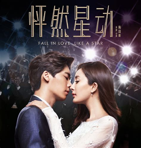 film china fall in love watch dramas to learn chinese fall in love like a star