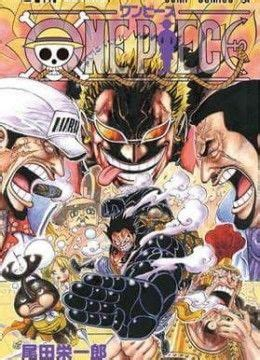 download film one piece adventure of nebulandia 1000 ideas about one piece subbed on pinterest one