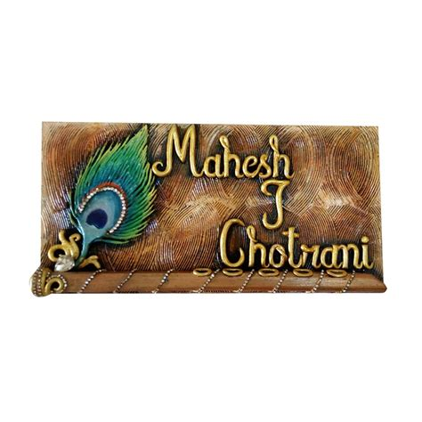 Decorative Name Plates For Home by Mahesh J Chotrani Decorative Name Plate Buy Mahesh J