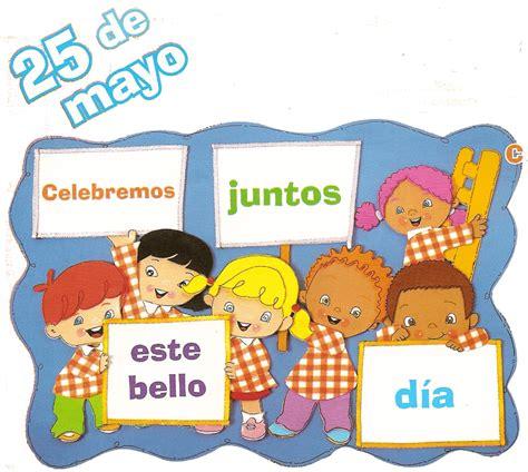 materiales con palabras alusivos por el da de la educacin inicial 25 de mayo quot d 237 a de la educaci 243 n inicial quot magisterio peruano