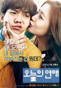 film romance korea korean movie opening today 2015 01 14 in korea hancinema