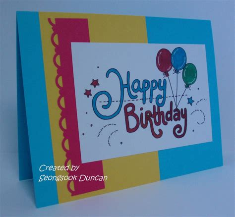 how to make a made card birthday card easy to make birthday cards print