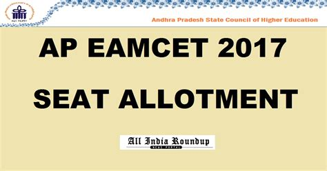 eamcet seats apeamcet nic in ap eamcet seat allotment provisional