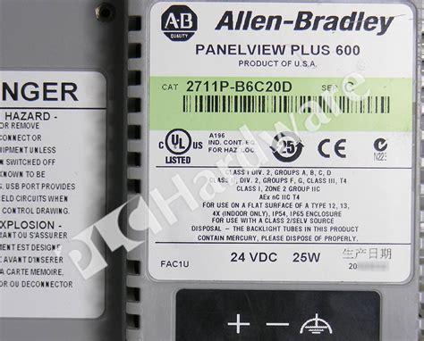 PLC Hardware - Allen Bradley 2711P-B6C20D Series C, Used ... Panelview Plus 600