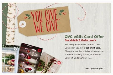 Qvc Gift Card Code - bj brewhouse coupons 2017 2018 best cars reviews