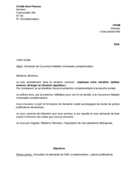 application letter sle exemple de lettre de motivation