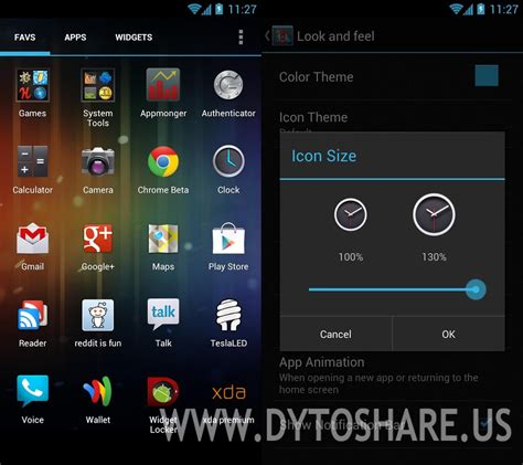 prime for android launcher prime for android free software