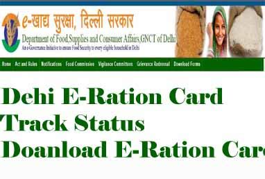 how to make ration card in delhi delhi ration card apply track status