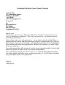 client care letter template letter of recommendation