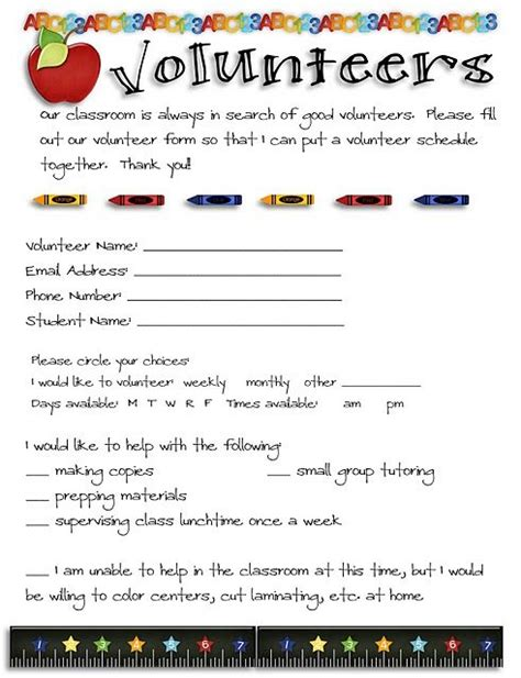 parent volunteer form template pin by pto today on parent involvement