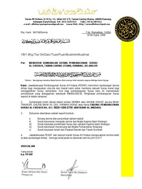 contoh surat memohon sumbangan derma pembangunan surau alfirdaus taman