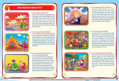 Ensiklopedia Iman ensiklopedia anak soleh2 apa rukun iman itu ebook anak