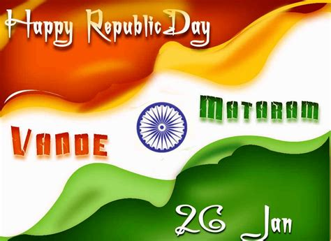 Essay 26 January Republic Day by Pdf 26th Janunary 69th Republic Day Speech Essay For Student