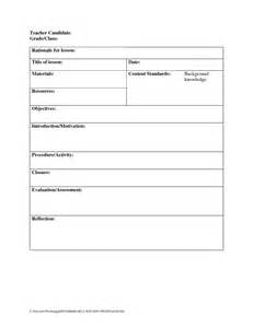 blank pe lesson plan template free lesson plan template printable best agenda templates