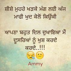 punjabi biography for instagram love is life punjabi status for whatsapp punjabi