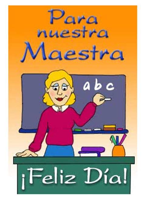 imagenes feliz dia maestro para facebook d 237 a del maestro colombia mundonets
