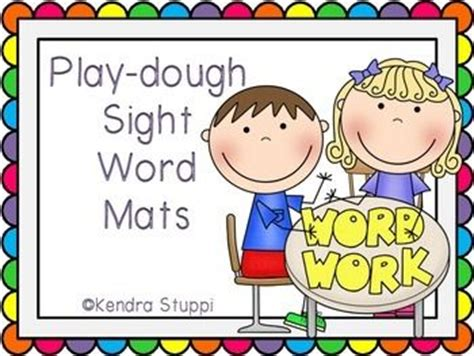 printable playdough sight word mats 301 moved permanently