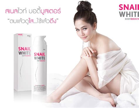 snail white booster lotion 500 ml thailand best