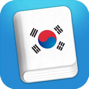 The 10 Best Apps for Learning Korean Like a Boss   FluentU