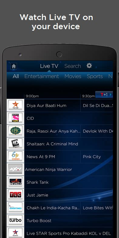 tv portal upgrade apk tata sky mobile tv free for android