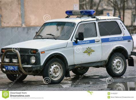 Lada Para Usa Voiture De Russe Niva Photographie 233 Ditorial