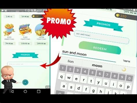 Promo 5 Free 1 פוקימון גו עדכון קודי קופון go promo code