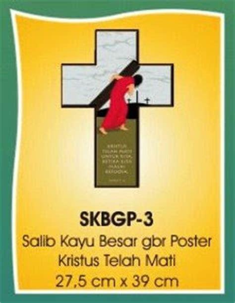 Tas Jcis Tas Rohani Kristen souvenir kristen salib kayu salib polos salib kayu jati