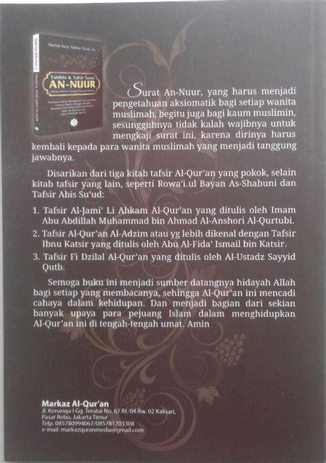 Al Quran Hafalan Tahfidz Penerbit Almahira buku tahfidz dan tafsir surat an nuur cahaya rumah tangga