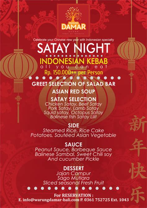 National Gallery Floor Plan by Warung Damar Special Menu For Chinese New Year Bali