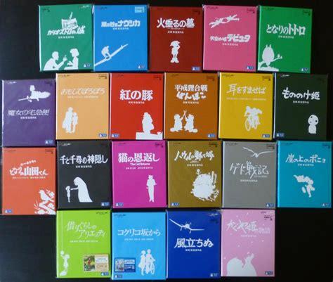 Film Ghibli Blue Ray | japanese blu ray studio ghibli collection