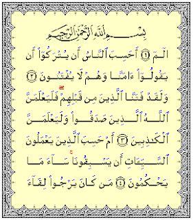 download mp3 surah al quran full al quran mp3