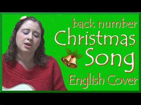 back number song lyrics back number christmas song lyrics letssingit lyrics