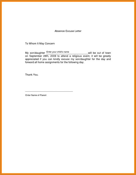 Excuse Letter Due To Illness How To Write An Absent Note Notary Letter