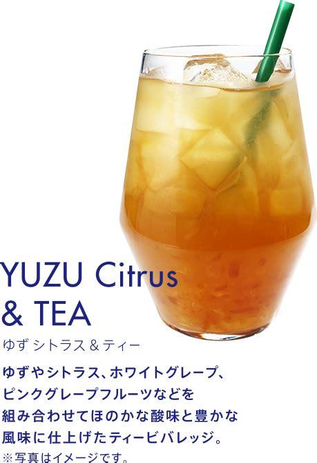 Starbucks Teavana Glass starbucks 174 teavana スターバックス コーヒー ジャパン