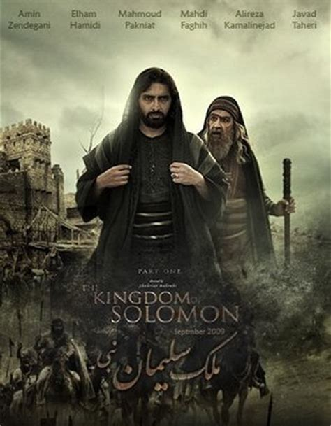 murah berkualitas paket 12 13 film kisah nabi the murah berkualitas paket 12 13 film kisah nabi the