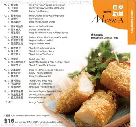 east coast seafood buffet 2 of 9 price lists menus jumbo seafood east coast