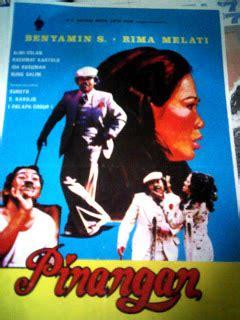 film jadul binyamin s poster film bioskop jadul