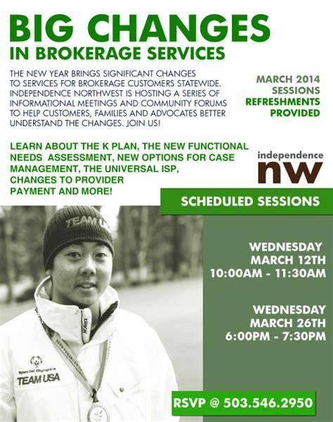 how to quickly reserve your march 2014 brokerage changes forums filling up fast