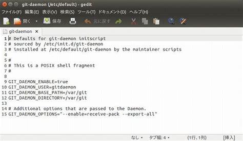 Git Daemon Tutorial | しまたろうの備忘録 ubuntu14 04lts32bitにgitをインストール