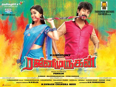 themes music free download tamil tamil movie rajini murugan theme music download 187 tamil
